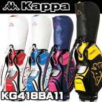 ショッピングkg カッパゴルフ KG418BA11 キャディバッグ 2014モデル 数量限定/特別価格