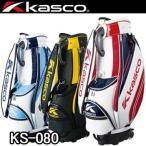 キャスコ KS-080 キャスター付きキャディバッグ 9.0型 5.2kg 2016モデル