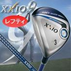 ショッピングゼクシオ レフティ ダンロップ ゼクシオ9 フェアウェイウッド シャフト:MP900 カーボン 日本正規品 DUNLOP XXIO9 2016 数量限定/特別価格 即納