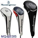 マンシングウェア MQ4235 フェアウェイウッド用ヘッドカバー(200cc対応) Munsingwear 2017