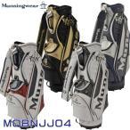 マンシングウェア MQBNJJ04 キャディバッグ 9.5型 47インチ対応 Munsingwear 2019 数量限定/特別価格 即納