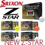 ダンロップ スリクソン Z-STAR 2017 ゴルフボール 1ダース(12球入り) 日本正規品 SRIXON 数量限定/特別価格 即納