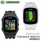 グリーンオン ザ ゴルフウォッチ ノルム2  腕時計型 GPS距離計測器 Green On THE GOLF WATCH NORM II MASA 送料無料 数量限定/特別価格 即納