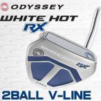 オデッセイ ホワイト ホット RX パター 2ボール Vライン  日本仕様 数量限定/特別価格
