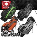 オジオ 125033 ベイパー スタンド式キャディバッグ 9.5型 2.6kg OGIO 2016 特価