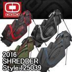 オジオ 125039 シュレッダー スタンド式 キャディバッグ 9.5型 2.4kg OGIO 2016 特価