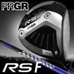 プロギア RS ドライバーF (フェードモデル) シャフト:オリジナル カーボン 2016
