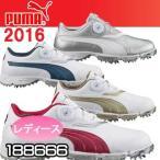 レディース プーマ ゴルフ 188666 バイオプロ ウィメンズ Boa ゴルフシューズ 日本正規品 PUMA Bio PRO Boa 2016