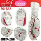 レディース プーマ ゴルフ 867423 CB スペシャル エディション 15 キャディバッグ WNS ヘッドカバーセット 8.5型 PUMA 2015 Special Edition HC Set