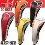 プーマ 867465 UT 15 ヘッドカバー ユーティリティ用 日本正規品 PUMA 2015