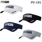 プロギア PRGR 帽子 やわらかつば スポーツサンバイザー ホワイト フリー