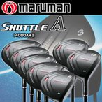 2013モデル/maruman マルマン SHUTTLE i4000AR II エース フェアウェイウッド シャフト:IMPACT FIT MV502 カーボン
