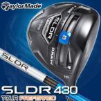 即納 テーラーメイド SLDR430TP ツアープリファード ドライバー シャフト:TM1-114 カーボン  日本正規品 数量限定/特別価格
