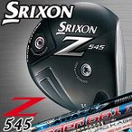 スリクソン Z545 ドライバー 2014 シャフト:ツアーAD、クロカゲ、アッタス カーボン ダンロップ 日本正規品 数量限定/特別価格 即納