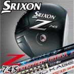 スリクソン Z745 ドライバー 2014 シャフト:ツアーAD 、クロカゲ、アッタス カスタム ダンロップ 日本正規品 数量限定/特別価格 送料無料 即納