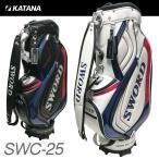 カタナ ゴルフ スウォード キャディバッグ  SWC-25 9型 口枠6分割 3.8kg 数量限定/特別価格 即納