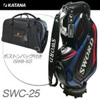 カタナ ゴルフ スウォード キャディバッグ+ボストンバッグ セット  SWC-25 9型 口枠6分割 3.8kg SWB-02 数量限定/特別価格 即納