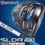 訳ありアウトレット テーラーメイド SLDR430TP ツアープリファード ドライバー シャフト:TM1-114 カーボン  日本正規品 数量限定/特別価格