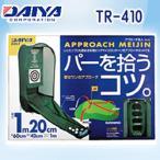 ダイヤコーポレーション アプローチ名人 TR-410