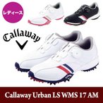 レディース キャロウェイ アーバン LS WMS 17 AM ゴルフシューズ 22.5〜25cm 数量限定/特別価格 即納