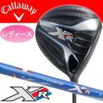レディース キャロウェイ XR16 ドライバー シャフト:XR カーボン 日本仕様 数量限定/特別価格