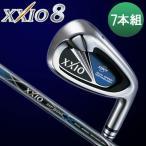 即納 ダンロップ ゼクシオ8 アイアン 7本組(#6〜SW) シャフト:MP800カーボン 2014 日本正規品 数量限定/特別価格