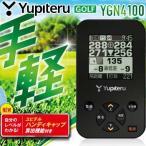 YUPITERU YGN4100