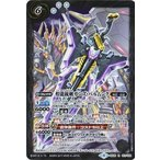 バトルスピリッツ/SD39-011 煌龍銃剣ガンズ・バルムンク R