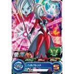 スーパードラゴンボールヒーローズ/SH4-09 トワ C