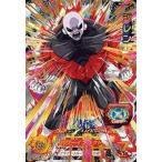 スーパードラゴンボールヒーローズ/SH5-39 ジレン UR