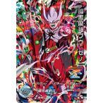 スーパードラゴンボールヒーローズ/SH6-SEC 暗黒魔神ブウ:ゼノ UR