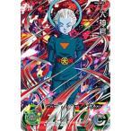 スーパードラゴンボールヒーローズ/SH6-SEC2 大神官 UR