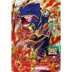 スーパードラゴンボールヒーローズ/SH6-CP8 魔神サルサ CP