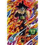 スーパードラゴンボールヒーローズ/SH6-ACP1 仮面のサイヤ人 CP