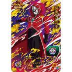 スーパードラゴンボールヒーローズ/SH6-ACP3 暗黒仮面王 CP