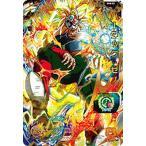 スーパードラゴンボールヒーローズ/SH8-53 バーダック:ゼノ UR