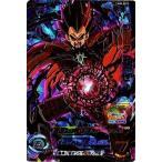 スーパードラゴンボールヒーローズ/SH8-SEC2 ベジータ王:ゼノ UR