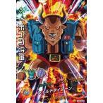ドラゴンボールヒーローズ/HGD4-55 ボーン将軍 SR