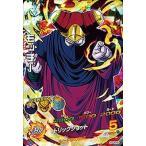 ドラゴンボールヒーローズ/HGD6-45 モッチー SR