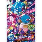 ドラゴンボールヒーローズ/HGD9-33 アボ SR