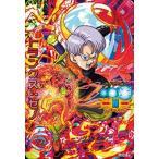 ドラゴンボールヒーローズ/HGD10-HJ6-63 CP トランクス:ゼノ UR 【再録】【赤箔押し】
