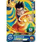 スーパードラゴンボールヒーローズ/PCS5-06 孫悟飯:青年期