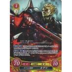 ファイアーエムブレムサイファ/B01-016 SR タリスの闘神 オグマ
