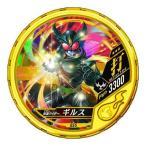 仮面ライダー ブットバソウル/DISC-055 仮面ライダーギルス R3
