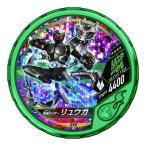 仮面ライダー ブットバソウル/DISC-098 仮面ライダーリュウガ R4