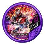 仮面ライダー ブットバソウル/DISC-131 仮面ライダードライブ タイプデッドヒート R4