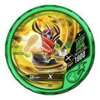 仮面ライダー ブットバソウル/DISC-141 仮面ライダーX R1