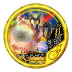仮面ライダー ブットバソウル/DISC-157 仮面ライダードライブ タイプスペシャルR3