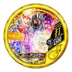 仮面ライダー ブットバソウル/DISC-159 仮面ライダーチェイサー R4