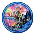 仮面ライダー ブットバソウル/DISC-167 仮面ライダーデルタ R3